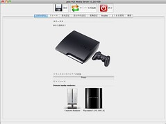 PS3 Media Server 01