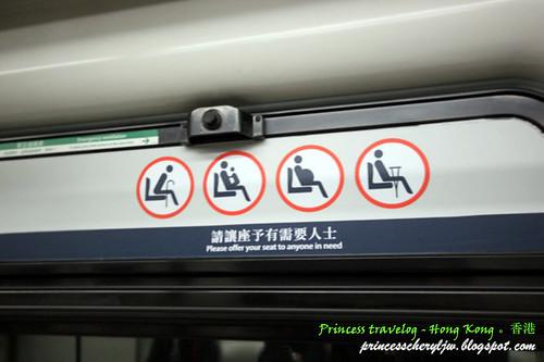 Hong Kong MTR 3