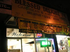 blessed delight west indian caribbean food, jerk chicken, brooklyn