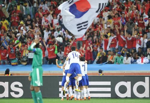 Mundial Corea del Sur Nigeria
