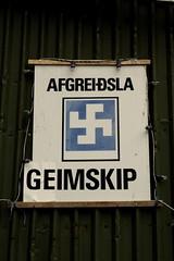 Geimskip (Ruslabox) Tags: road trip travel nature germany dark logo island see iceland ship view darkness nazi swastika before experience hr shipping freight eimskip geimskip