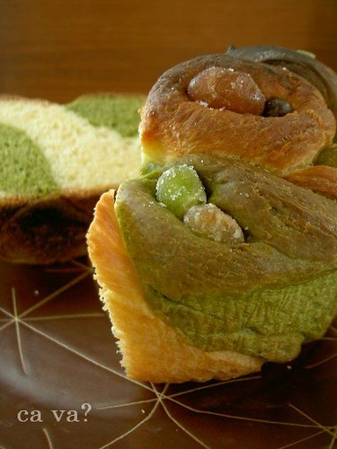 monday breakfast:matcha brioche w/amanatto1
