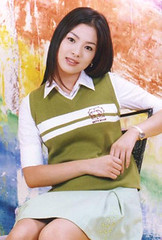 song_hye_kyo031 (khietkhiem) Tags: fullhouse