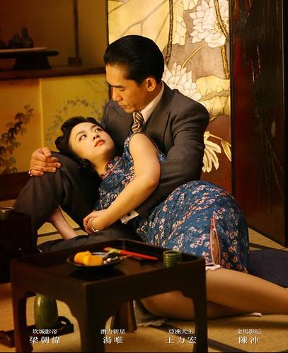 易先生與王佳芝