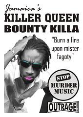 Pride Posters 2004 - 2