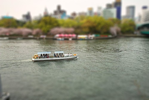 Tilt Shift Boat