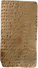 """Tablette découverte dans la """"Maison d'Ourtenou"""" (RS 94.2518, Musée national)"""