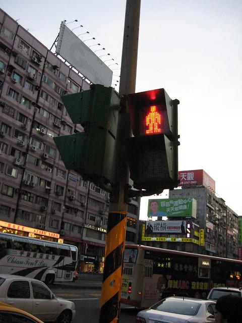 歩行者用信号