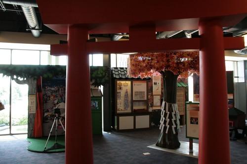 new Japan exhibit
