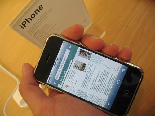 WPtouch で iPhone用サイトにしてみた (・ω・)ノ