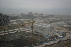 Sandstorm strikes Beijing