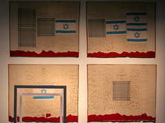 documenta 12 | Abdoulaye Konate / Gris-Gris pour Israël et la Palestine | 2005 | documenta-Halle