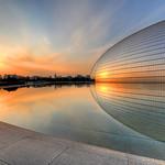 Beijing Opera House (