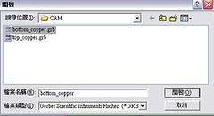 Tutorial 2 - PCB - Wiki CNCDIY