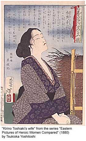 Yoshitoshi Print