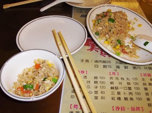 台灣小吃店
