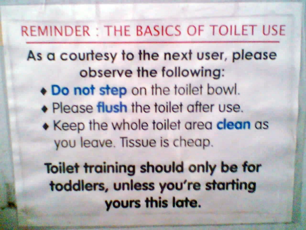 Office Bathroom Rules for Pinterest