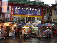 Chinatown, donde estaba nuestro hotel y