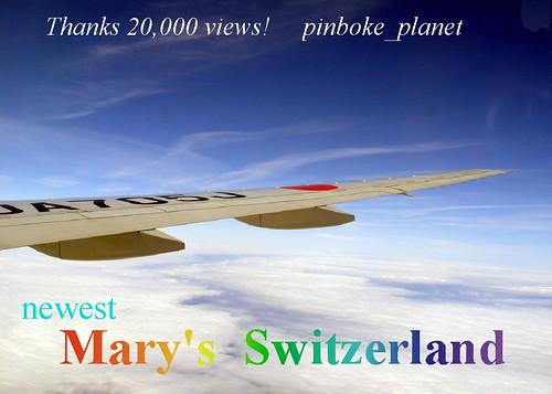 Mary's newest Switzerland-Title image-03015