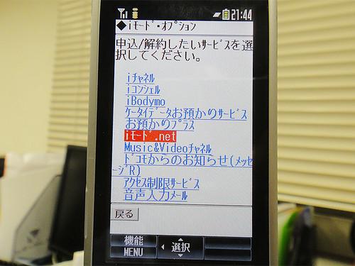 4732414771_a3c522efbe.jpg