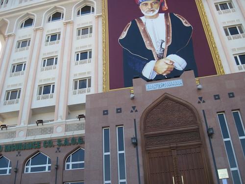 Sultan Qaboos Portrait