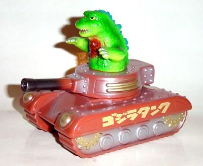 g-tank 400x327