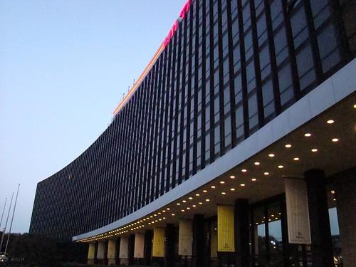 Hilton O'Hare Hotel
