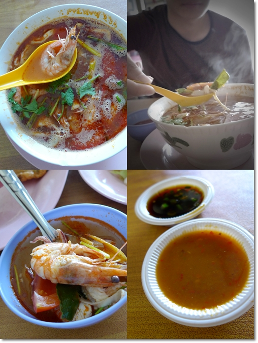 Thai Tom Yum Seafood