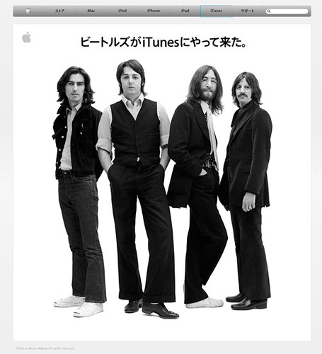 20101117_theBeatles