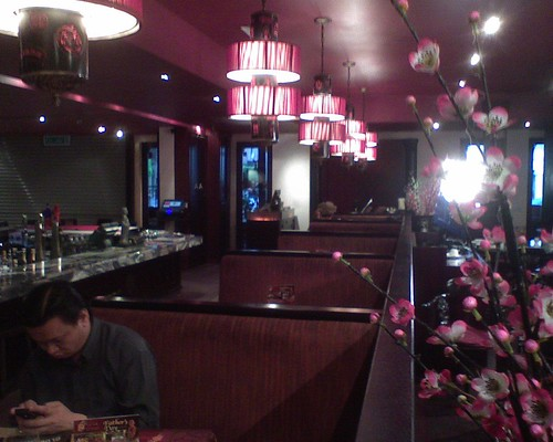 Ye Chine Restaurant interior 1