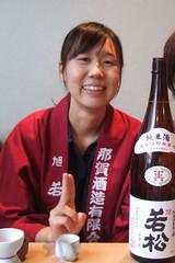 nao-chan from Asahi Wakamatsu