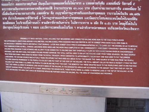 Klong  Phrakanong History Poster