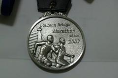 Penang Marathon Medal