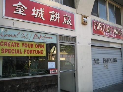 Special Sale! Misfortunes