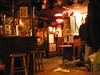 Harbour Bar