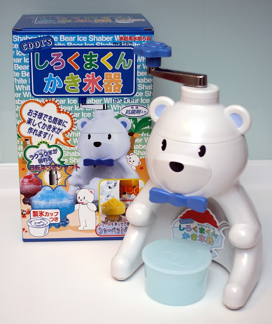 Shirokuma Polar Bear Ice Shaver - Kakigori time!