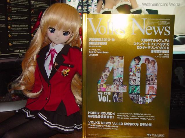 DD Erika 瑛里華 & Volks News 40