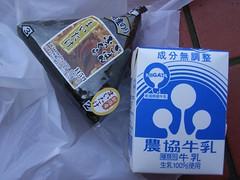 湯沢での昼食