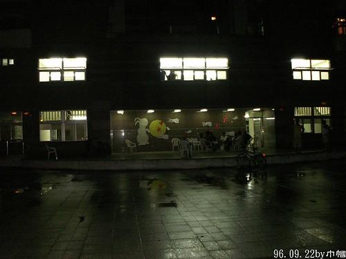 岡山勵志新城搬入後第一次的中秋晚會002