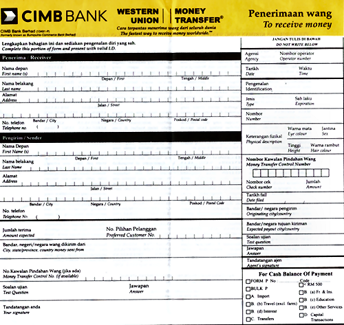 Searchitfast - Image - western union form