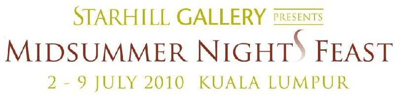 LOGO - Midsummer Nights Feast 2010