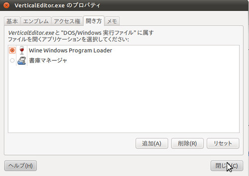Ubuntu1207