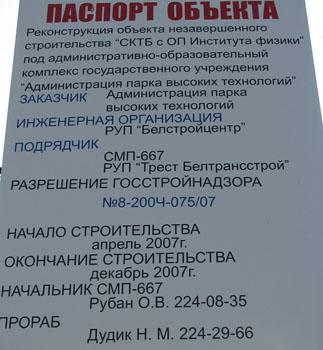 hi-tech_park_passport