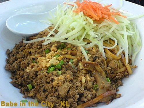 TH - Jar Jiang Mien