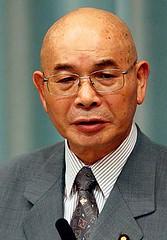Situación política en Japón