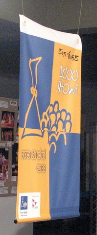 Ranga shankara 1000th show posters