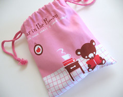 :: Bear Bag ::     received (Warm 'n Fuzzy) Tags: bear bag swap kawaii zakka