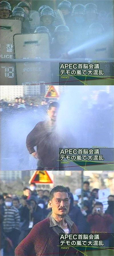 korean-hose-resistance.jpg