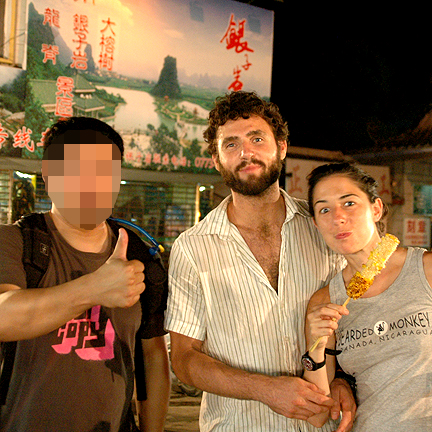 Yangshuo Fellow Backpackers from Spain