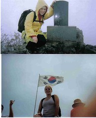 TipTops_ChiakSan_BukHanSan_resized (bbleta) Tags: mountain south korea seoul chiak wonju bukhan